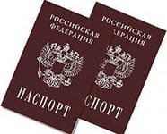 Получение гражданства РФ, в том числе и гражданами Украины.