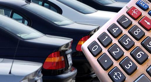 Уплата налогов при продаже автомобиля.