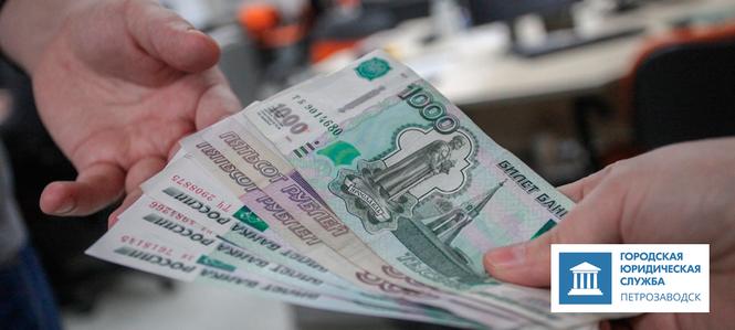 Статьи про деньги куплю бумажные 10 рублей
